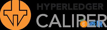 Hyperledger Caliper 项目